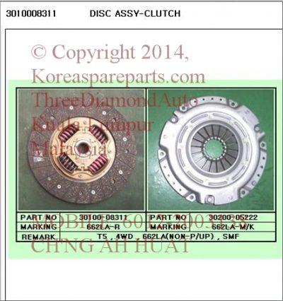 3010008311 Clutch Disc Rx290 662LA T5 M/T 4WD SMF