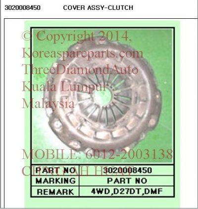 3020008450 Clutch Cover Rx270xDi M/T TSM54 4WD D27DT DMF