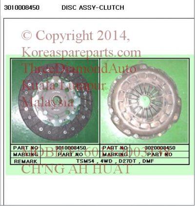 3010008450 Clutch Disc Rx270xDi M/T TSM54 4WD D27DT DMF