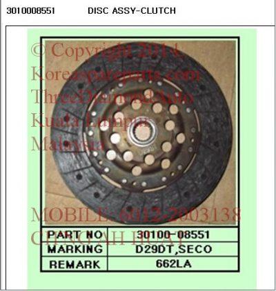 3010008551 Clutch Disc Rx290 662LA SECO M/T DMF D29DT Marking